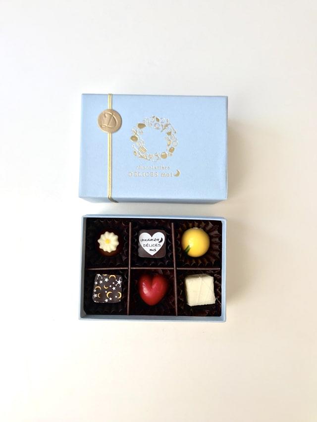 ギフトセット1「ショコラギフトボックス各種」商品01