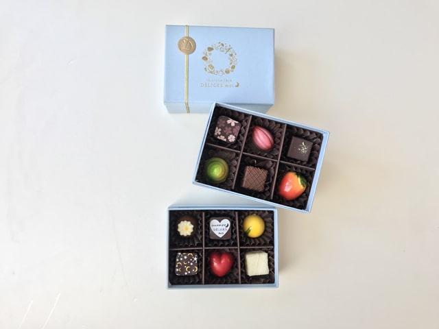 ギフトセット「ショコラギフトボックス各種」商品画像04