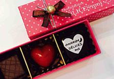 バレンタインデー商品画像3