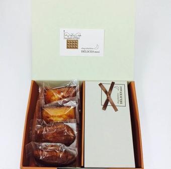 ギフトセット「ボンボンショコラ&焼き菓子」商品画像02