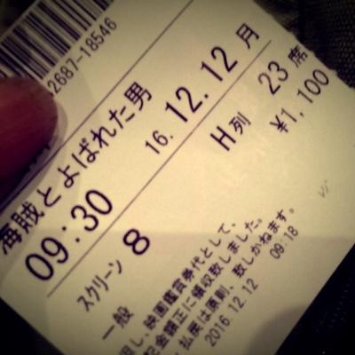 映画(^o^)/