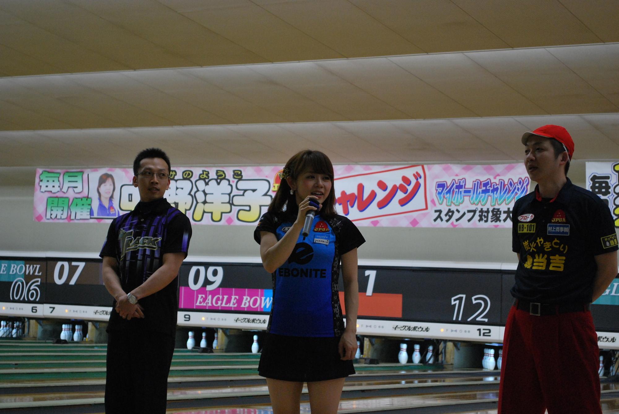 櫻井眞利子プロチャレンジ