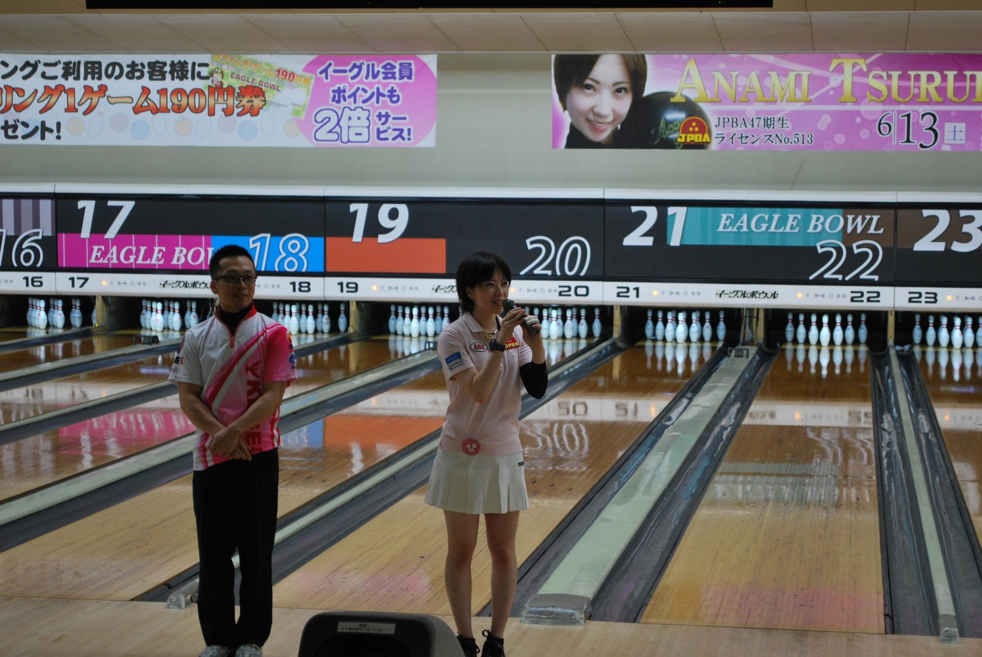 6/13 鶴井亜南プロチャレンジ