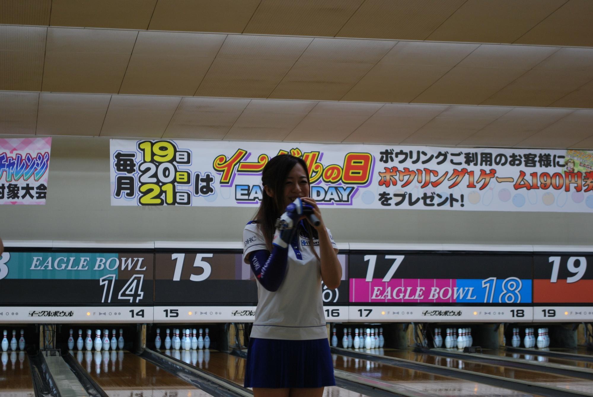6/21 秋吉夕紀プロチャレンジ