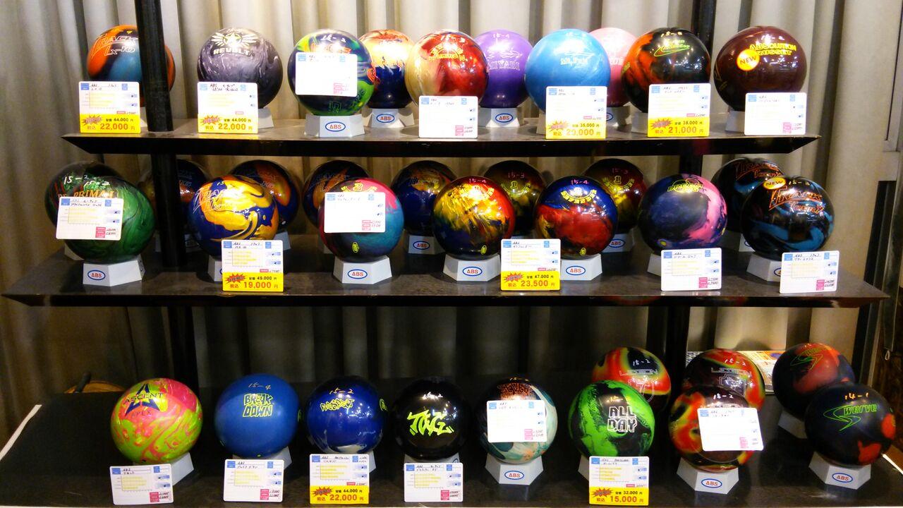 ボール特別SALE