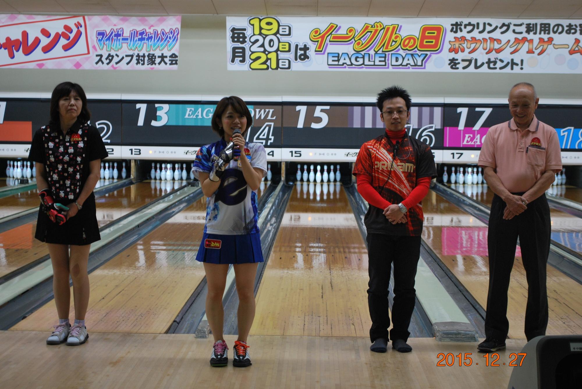 12/27 櫻井眞利子プロチャレンジ