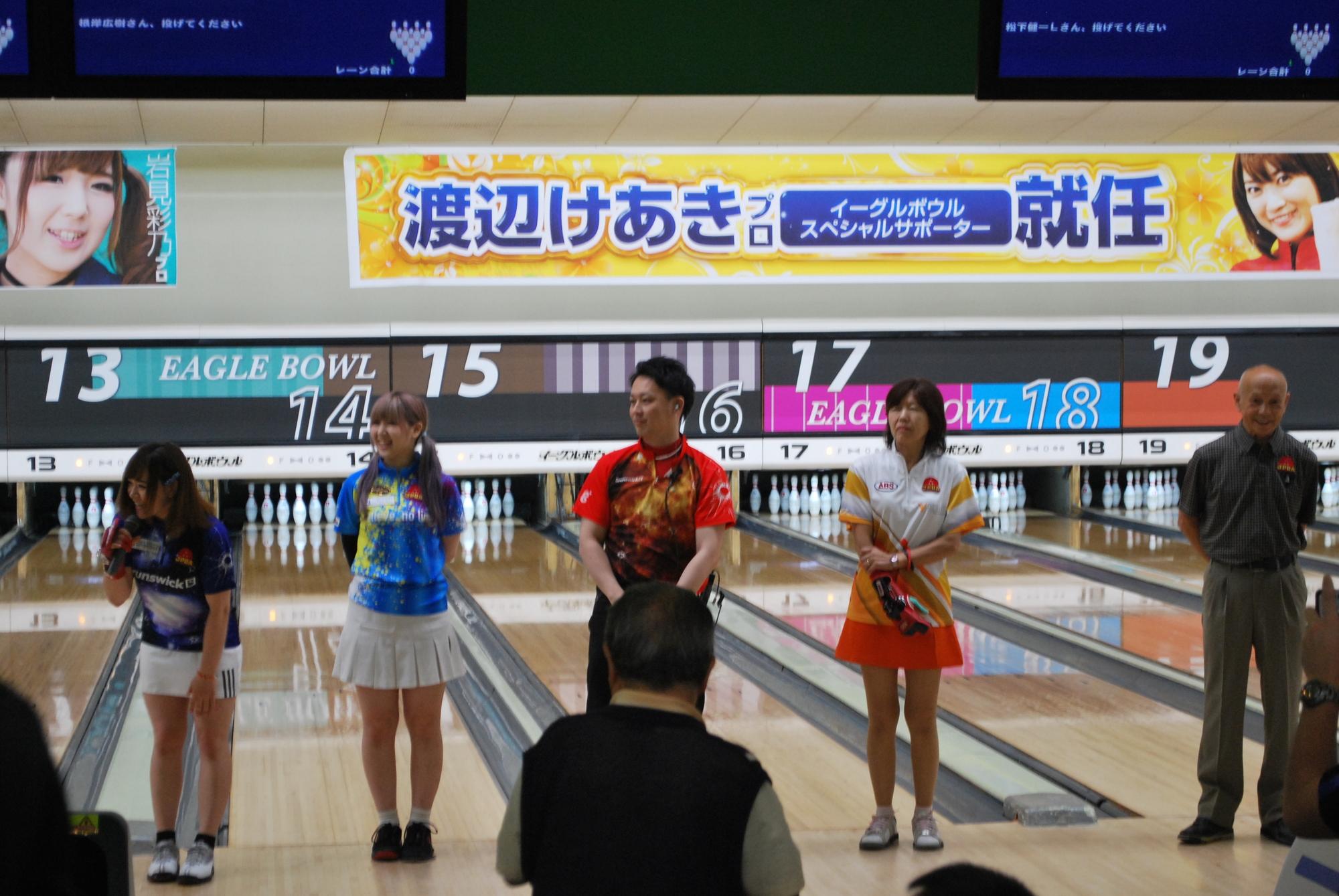 7/22 川崎由意プロ&岩見彩乃プロとわいわい投げよう!