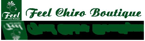 �ե����륫����֥ƥ��å� Feel Chiro Boutique