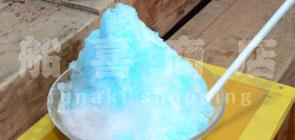 雪のようなカキ氷