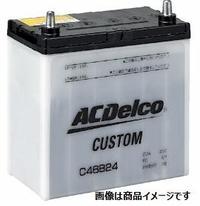 C40B19L/R