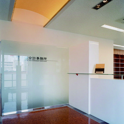 天野法律会計事務所