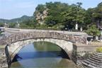和歌の浦 「不老橋」