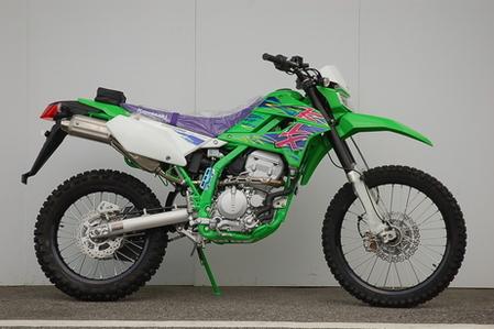 KLX250 Final Edition