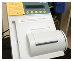 尿中マイクロアルプミン測定装置